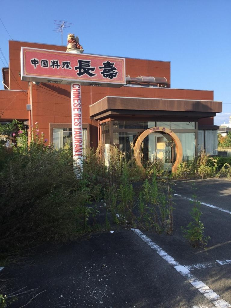 f:id:takuya0206:20170924161008j:plain