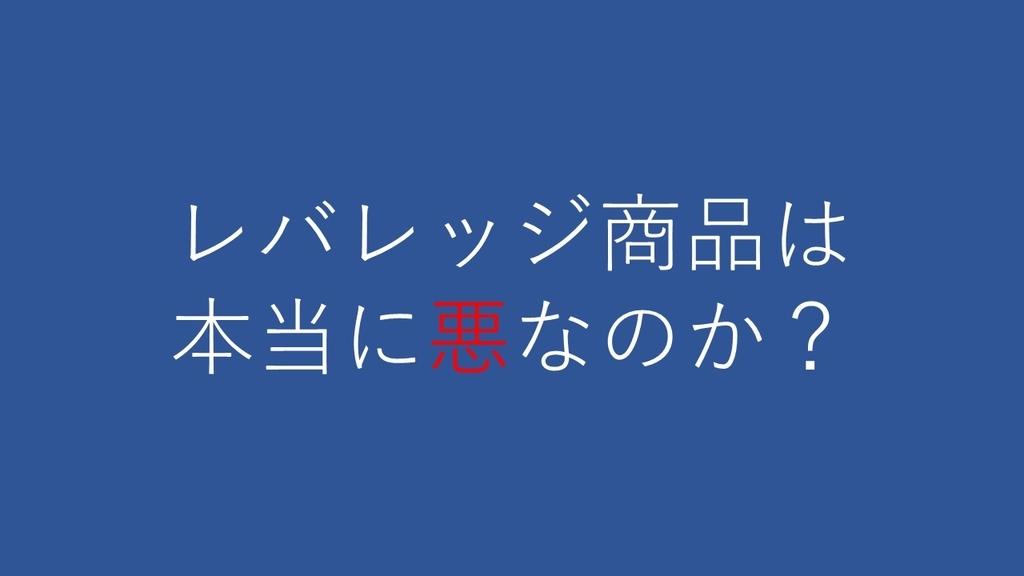 f:id:takuya03:20190128015944j:plain