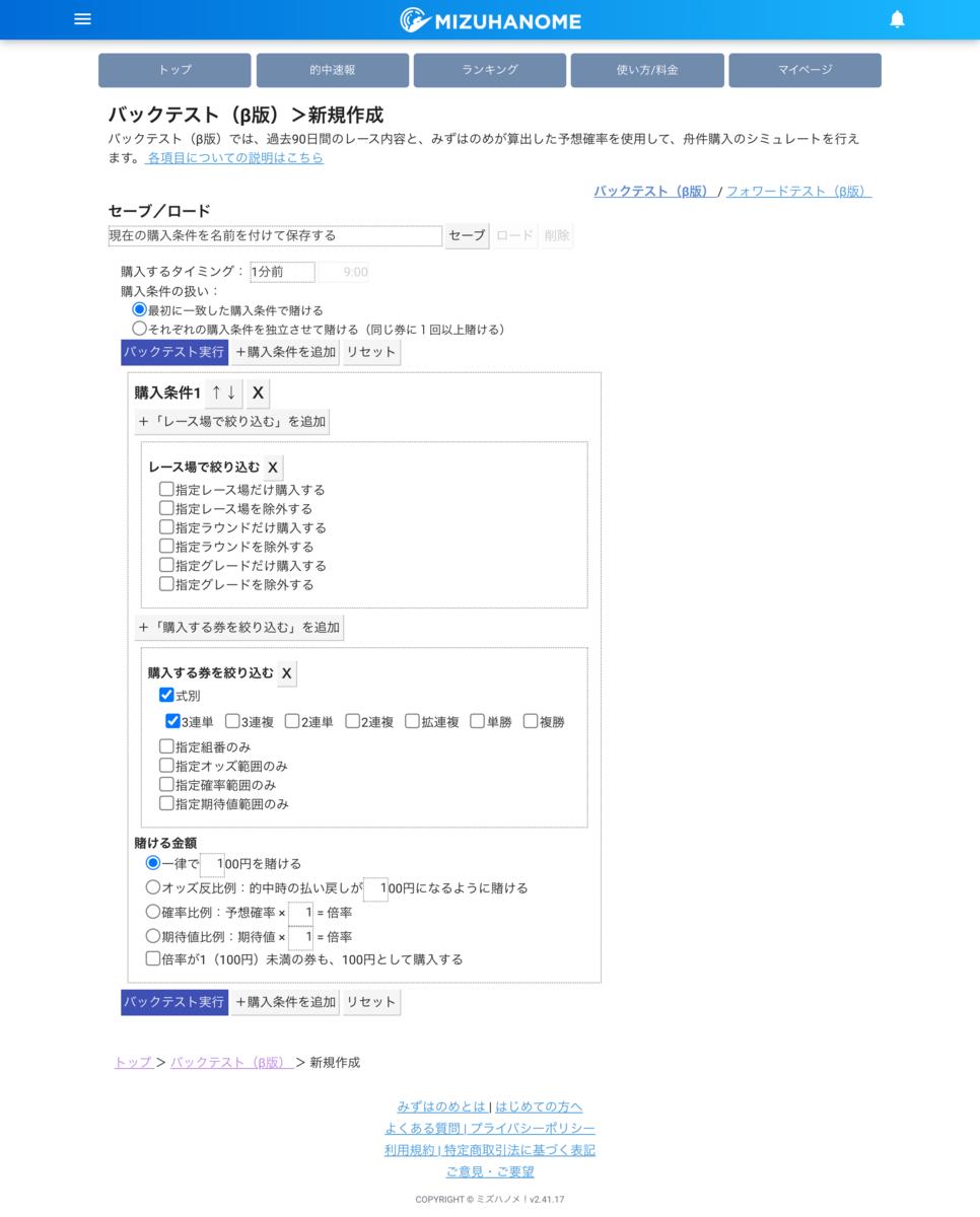 f:id:takuya0411:20210122184150p:plain