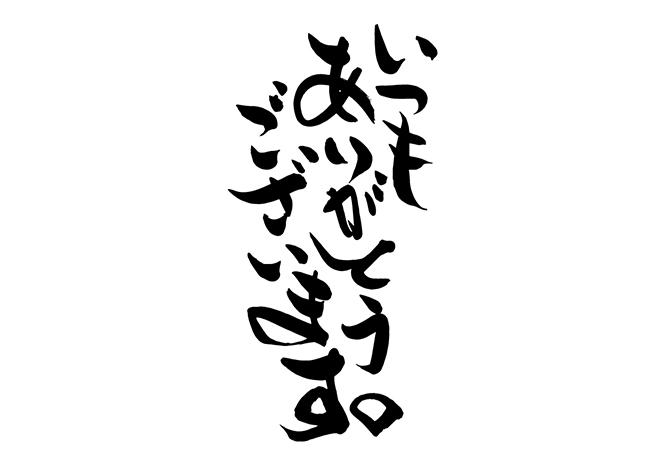 f:id:takuya0709:20200823173735p:plain