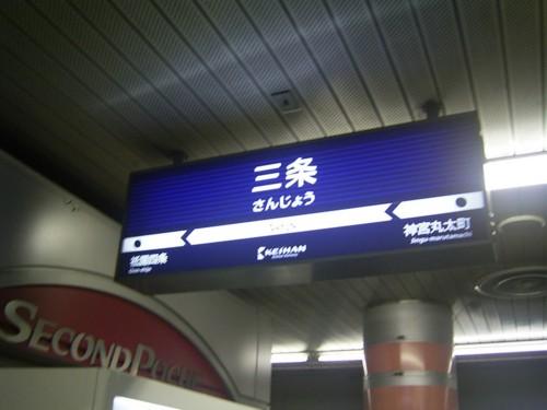f:id:takuya1106:20090224235719j:image:h300
