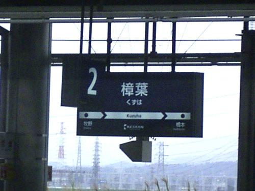 f:id:takuya1106:20090224235722j:image:h300
