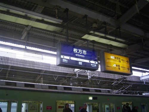 f:id:takuya1106:20090225230010j:image:h300