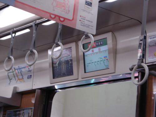 f:id:takuya1106:20090310102945j:image:h300