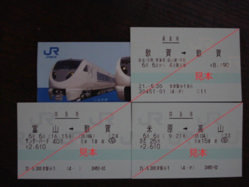 f:id:takuya1106:20090531184741j:image
