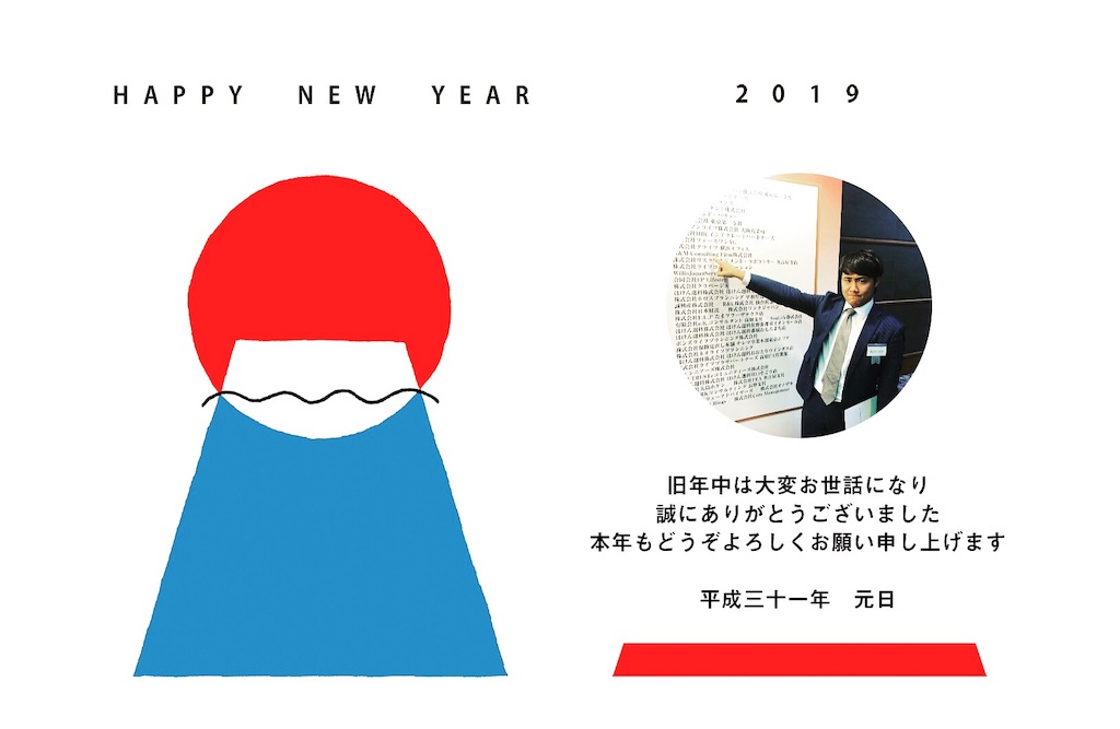 f:id:takuya3162:20190115200516j:image