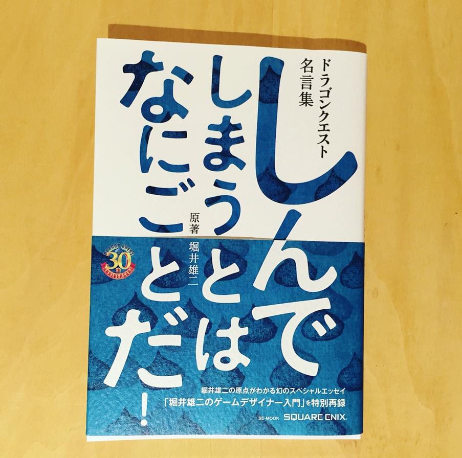 f:id:takuya3924:20160802221347p:plain