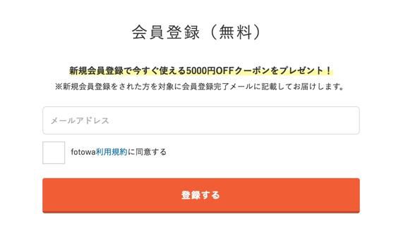 f:id:takuya3924:20160813182650p:plain