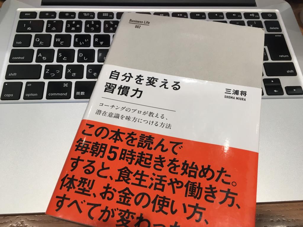 f:id:takuya3924:20170129203218p:plain