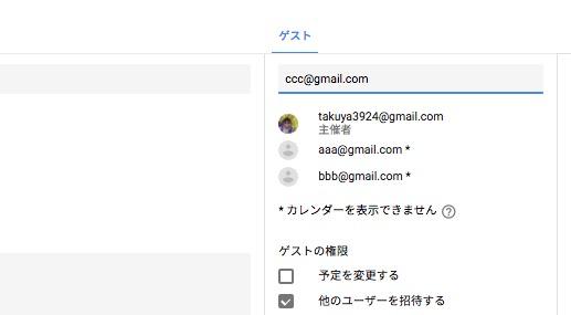 f:id:takuya3924:20180417120058p:plain