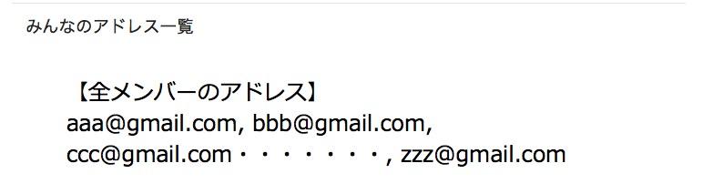 f:id:takuya3924:20180417120655p:plain