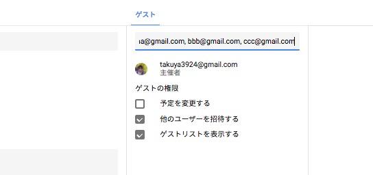 f:id:takuya3924:20180417121001p:plain