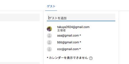 f:id:takuya3924:20180417121016p:plain