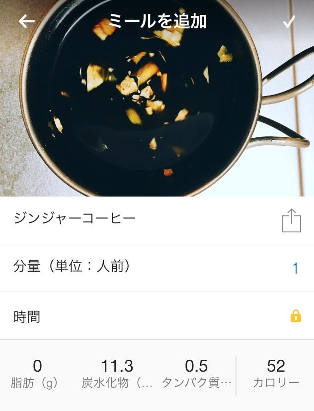 f:id:takuya3924:20180424091434p:plain
