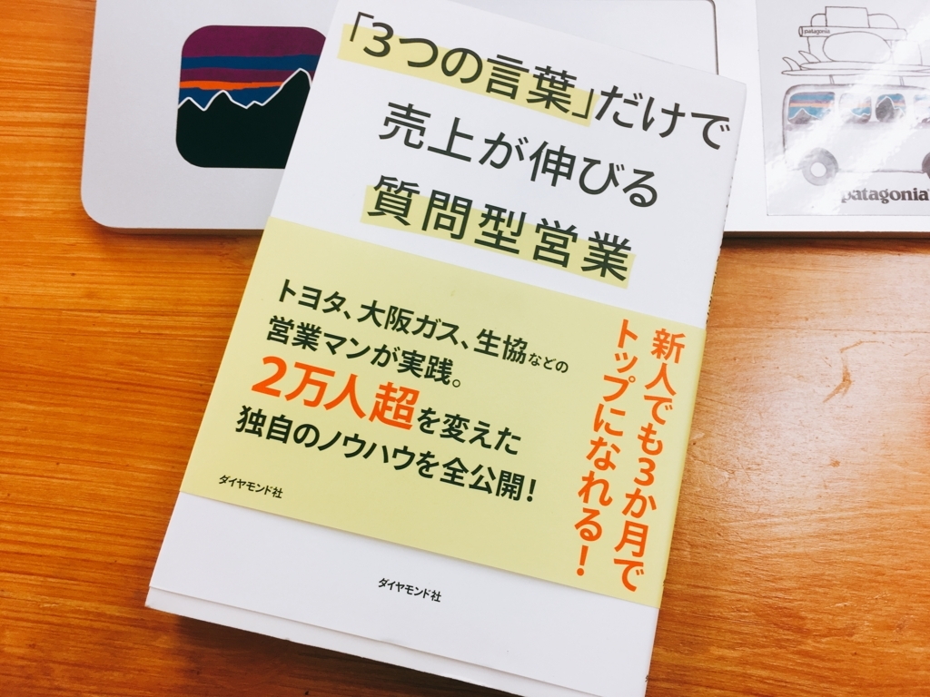 f:id:takuya3924:20180724222117j:plain