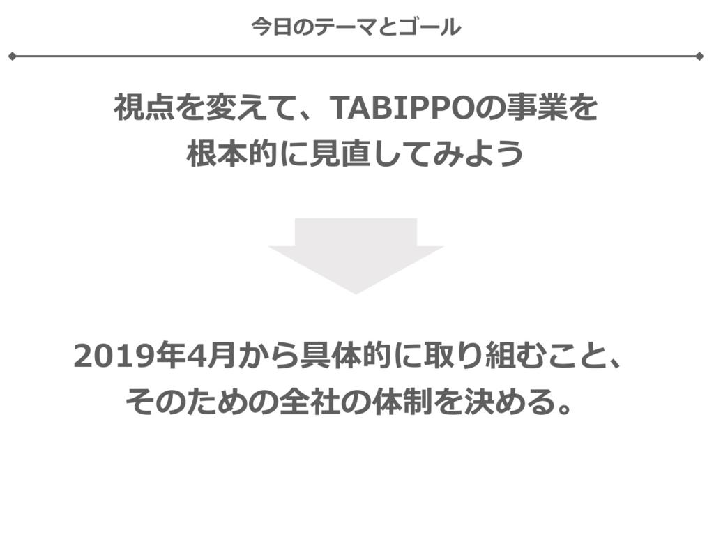f:id:takuya3924:20181207090904p:plain