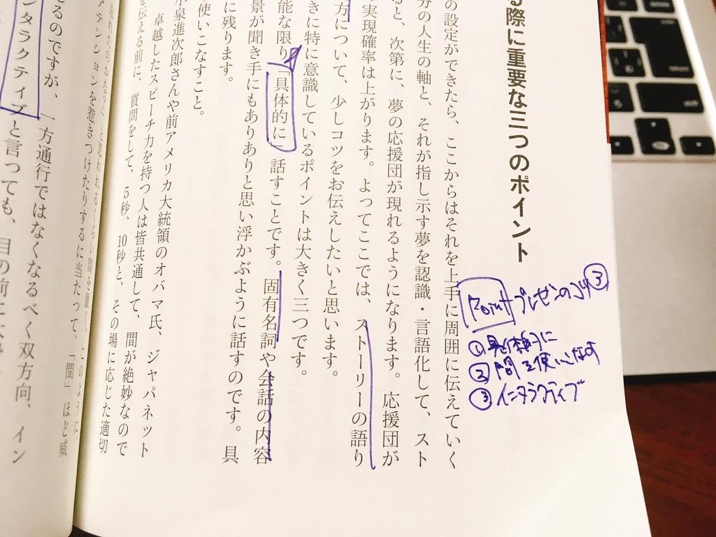 f:id:takuya3924:20190104011738j:plain