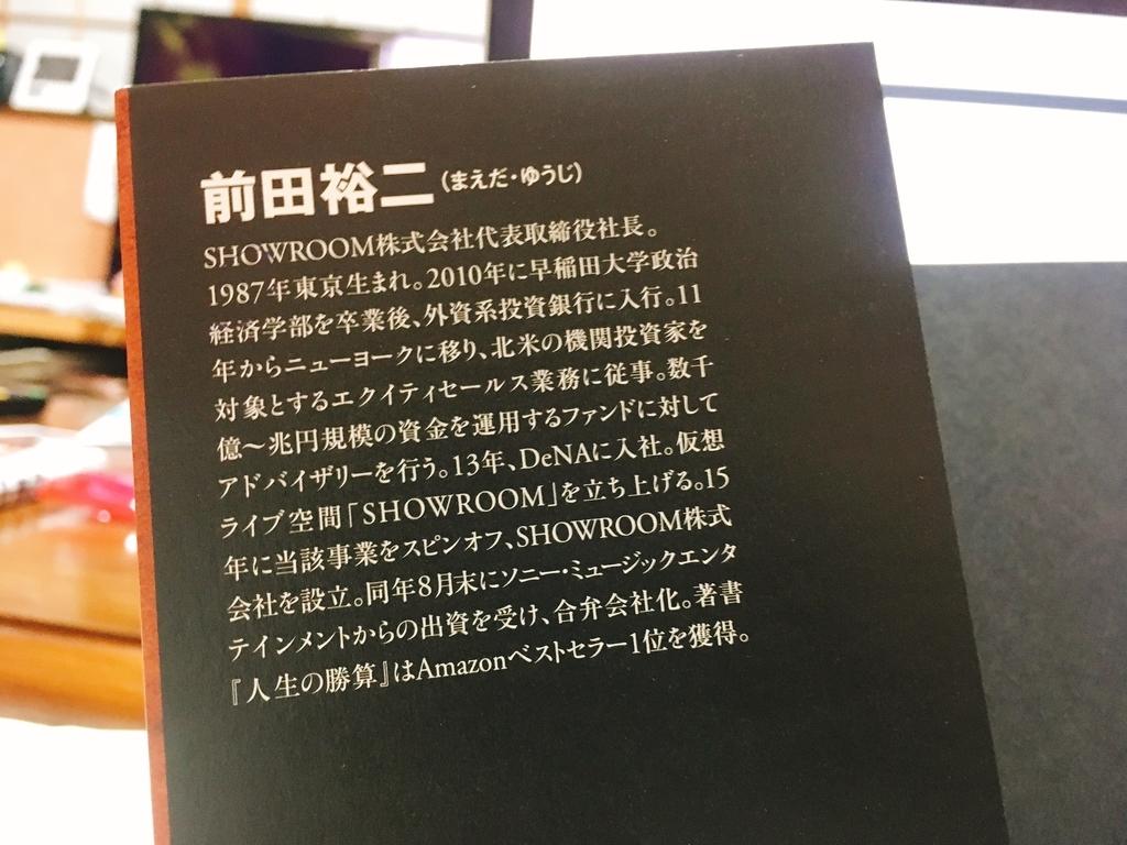 f:id:takuya3924:20190104020931j:plain