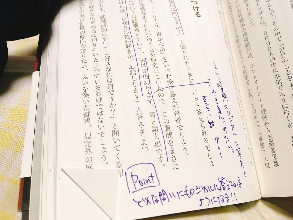 f:id:takuya3924:20190104025817j:plain