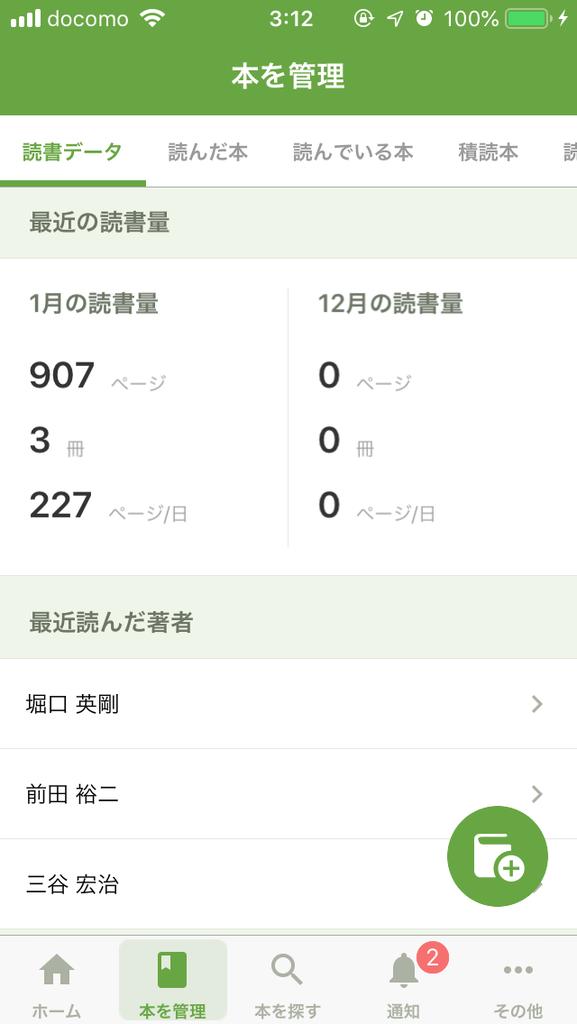 f:id:takuya3924:20190104031324p:plain