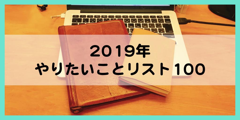f:id:takuya3924:20190107110547j:plain