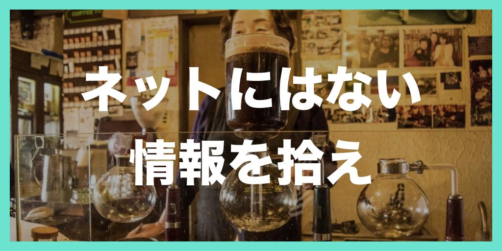 f:id:takuya3924:20190116115618j:plain