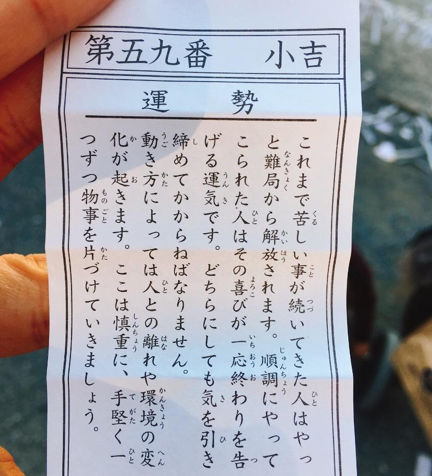 f:id:takuya3924:20190120004810p:plain