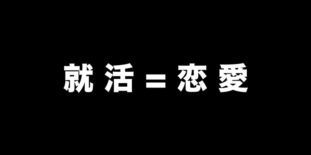 f:id:takuya3924:20190206101232p:plain