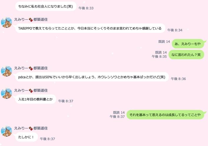 f:id:takuya3924:20190402004216p:plain