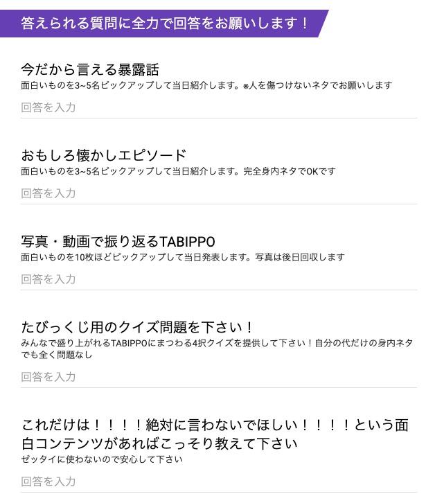 f:id:takuya3924:20190425001948p:plain