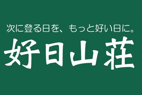 f:id:takuya3924:20190616153155p:plain