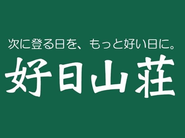 f:id:takuya3924:20190616213800p:plain