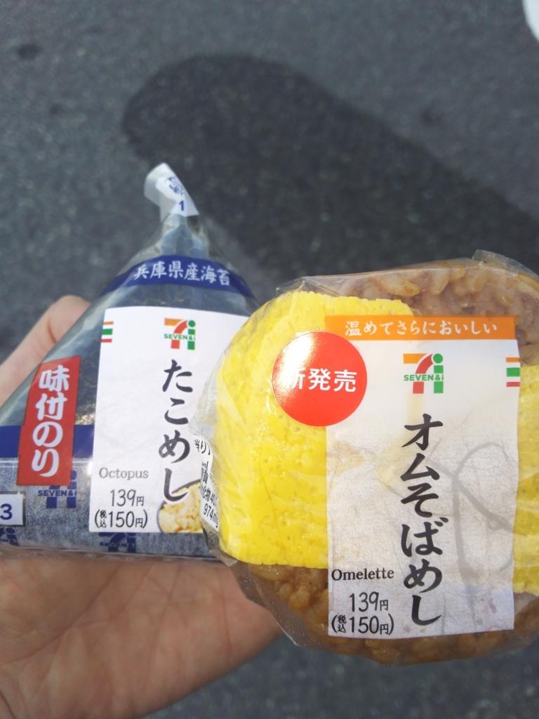 f:id:takuya500:20180709061319j:plain