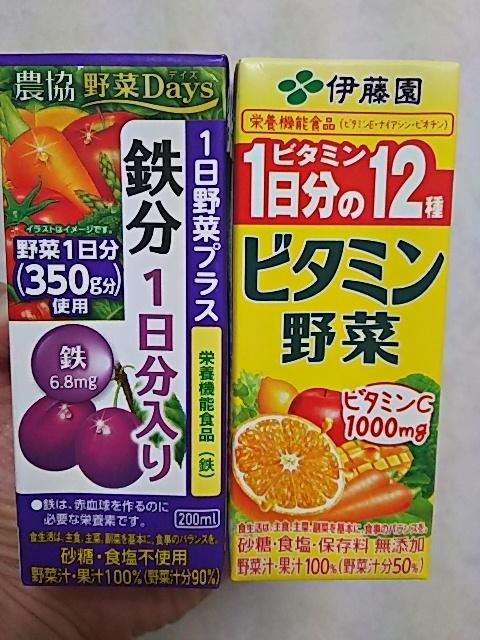 f:id:takuya500:20180804100502j:plain