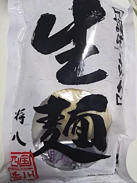 f:id:takuya500:20180806083127j:plain