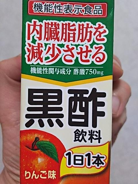 f:id:takuya500:20180811102637j:plain