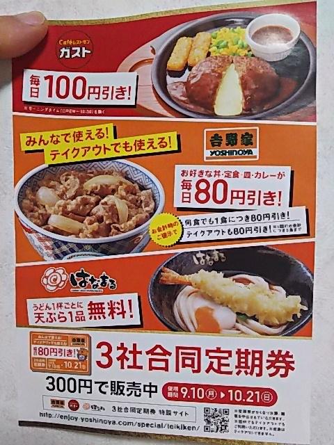 f:id:takuya500:20180908173121j:plain
