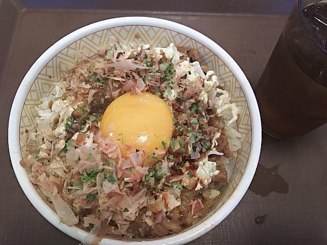 f:id:takuya500:20181018220852j:plain