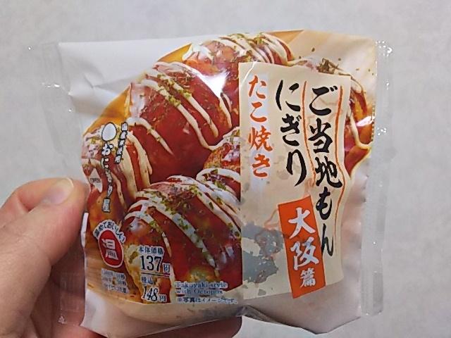 f:id:takuya500:20181128163654j:plain