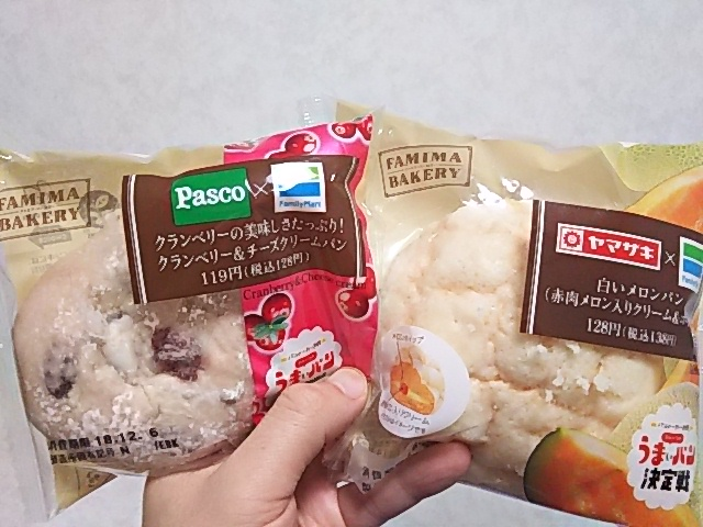 f:id:takuya500:20181205093531j:plain