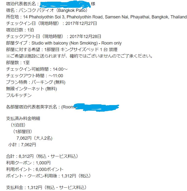 f:id:takuya74sam:20180204121734p:plain