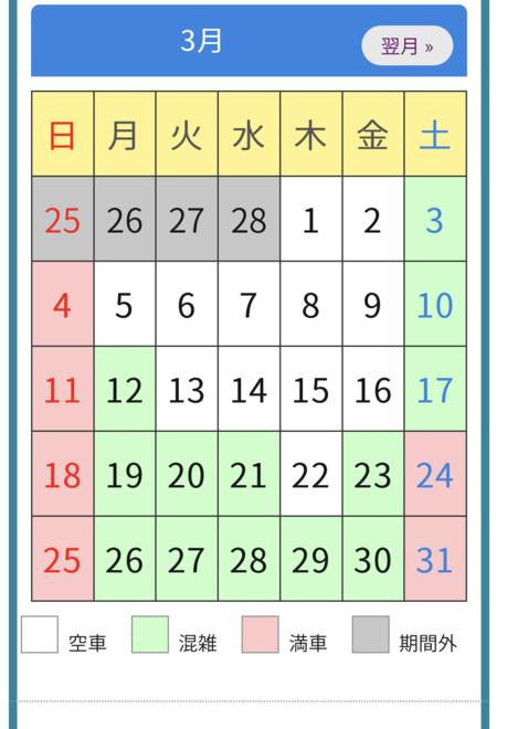 f:id:takuya74sam:20180303171015p:plain