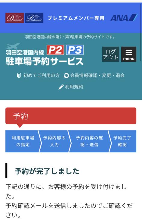 f:id:takuya74sam:20180303171416p:plain