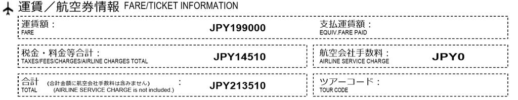 f:id:takuya74sam:20181011210712p:plain