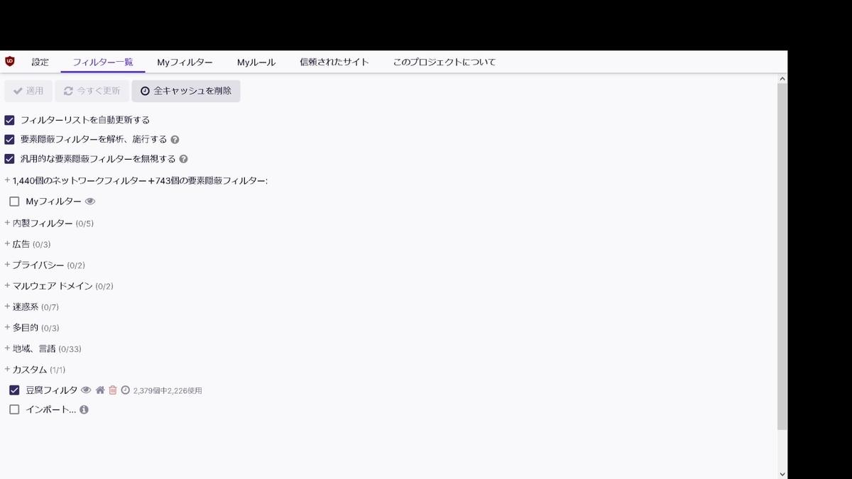 f:id:takuya78356948:20210420141040j:plain