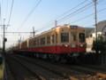 [鉄道]京成3300形赤電リバイバルカラー@みどり台~西登戸