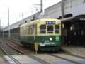 [鉄道]長崎電気軌道300形@松山町