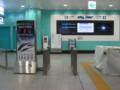 [鉄道]京成日暮里駅成田スカイアクセス開業カウントダウンボード