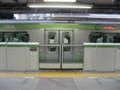 [鉄道][工事]山手線恵比寿駅ホームドア使用開始