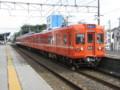 [鉄道]京成3300形リバイバルカラー(種別幕変更後)@みどり台